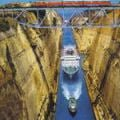 corinth_canal_greece_120