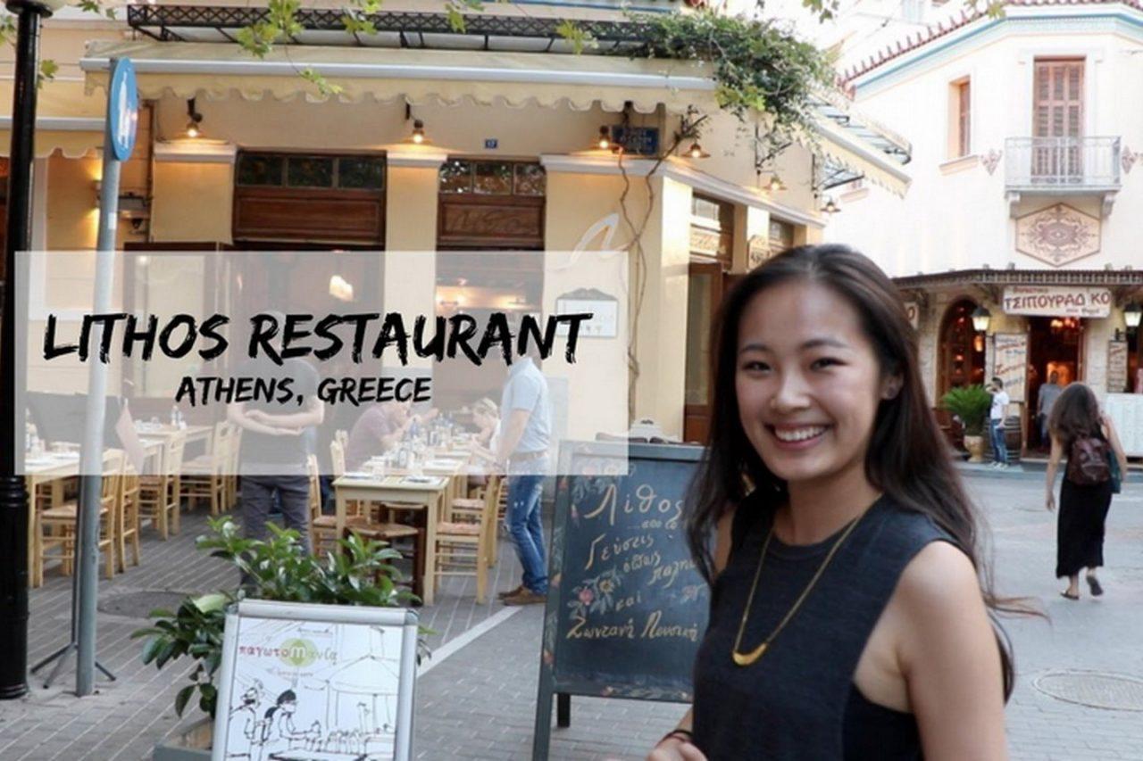 Lithos Restaurant Athens